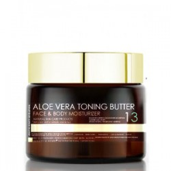 Aloe Vera Marks and Scars Toning Butter